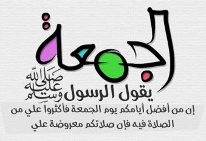 أخبار الاتحاد×تويتر لهذا الأسبوع الجمعة الموافق-1- رجب -1440هـ